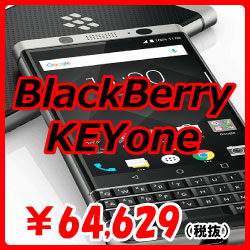 Black Berry KEYone