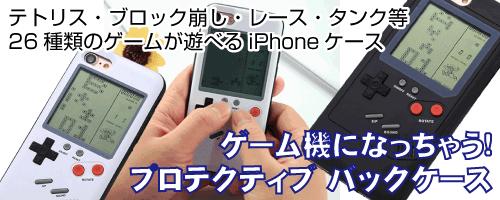 【iPhone5s/5c対応】PALS/MOLLEベルトポーチ スマートフォン