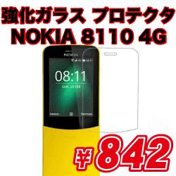 強化ガラス プロテクタ (極薄タイプ 0.3mm) NOKIA 8110 4G