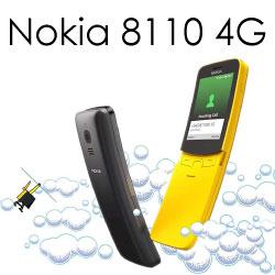 NOKIA 8110 4G TA-1071 SS