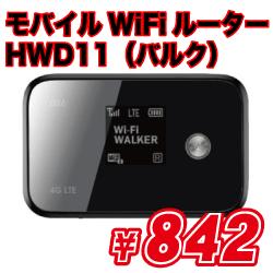 モバイルWiFiルーター Wi-Fi WALKER LTE au 4G LTE HWD11