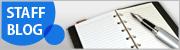 イケショップ・モバイルプラザ スタッフブログ